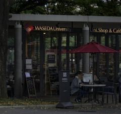 木陰の珈琲店