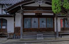坂道のお寺