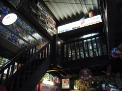 昭和エナジーは2階立て