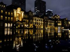 Tokyo Night rain