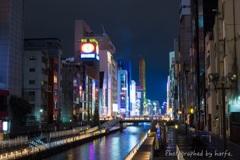 2018/Osaka