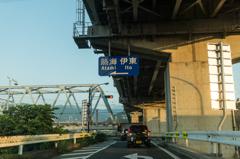 西湘バイパス出口