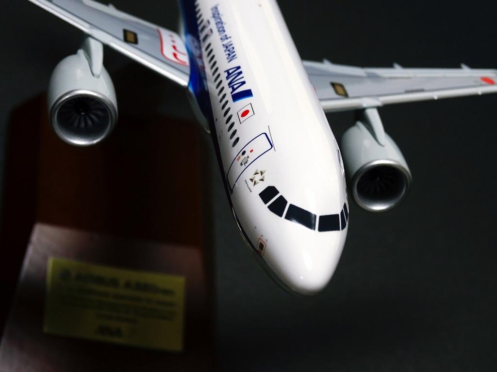 A320(模型)