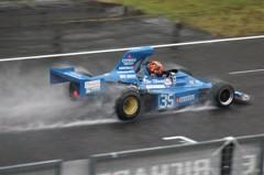 suzuka sound of engine2
