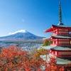 秋の新倉山(1)