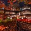 秋の四万温泉(2)