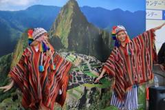 ペルー女子