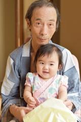 さおりの父ちゃんと碧依