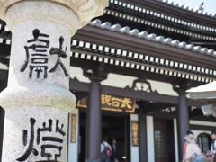鎌倉巡り 長谷寺