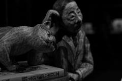 文豪と猫(参)