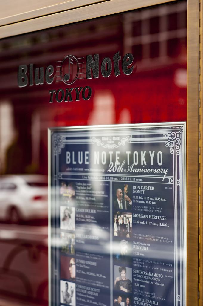 美術館通り <Blue Note with Ron>