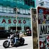 ASOKO (^_^;)