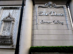 ホテル デイビス1