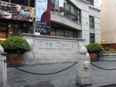 ホテル デイビス2