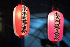 杉大門通り盆踊り 7
