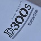 hokuto2005