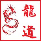 龍道(27)