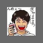 Naka_Ryo
